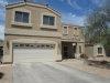 Photo of 12110 W Valentine Avenue, El Mirage, AZ 85335 (MLS # 5755885)