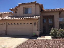 Photo of 6127 W Saguaro Park Lane, Glendale, AZ 85310 (MLS # 5755959)