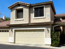 Photo of 1024 E Frye Road, Unit 1030, Phoenix, AZ 85048 (MLS # 5755975)