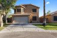 Photo of 5919 W Del Rio Street, Chandler, AZ 85226 (MLS # 5756105)