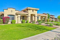 Photo of 3886 N Evergreen Street, Buckeye, AZ 85396 (MLS # 5756213)