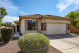 Photo of 16933 W Young Street, Surprise, AZ 85388 (MLS # 5756282)
