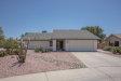 Photo of 7825 W Redfield Road, Peoria, AZ 85381 (MLS # 5756330)
