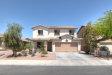 Photo of 25832 W North Star Place, Buckeye, AZ 85326 (MLS # 5756369)