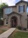 Photo of 1344 S Sabino Drive, Gilbert, AZ 85296 (MLS # 5756435)
