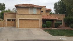 Photo of 1924 E Palomino Drive, Tempe, AZ 85284 (MLS # 5756471)
