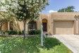 Photo of 18708 N 92nd Drive, Peoria, AZ 85382 (MLS # 5756484)