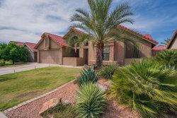 Photo of 11130 E Becker Lane E, Scottsdale, AZ 85259 (MLS # 5756778)