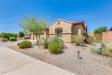 Photo of 16778 W Sonora Street, Goodyear, AZ 85338 (MLS # 5756927)
