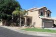 Photo of 259 W Brisa Drive, Gilbert, AZ 85233 (MLS # 5756990)