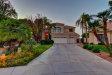 Photo of 1814 E Lakecrest Drive, Gilbert, AZ 85234 (MLS # 5757045)