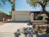 Photo of 2509 N 61st Way, Scottsdale, AZ 85257 (MLS # 5758374)