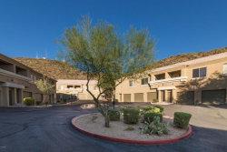 Photo of 1716 W Cortez Street, Unit 113, Phoenix, AZ 85029 (MLS # 5759481)