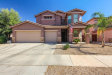 Photo of 13585 W Caribbean Lane, Surprise, AZ 85379 (MLS # 5762874)