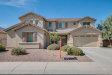 Photo of 44570 W Sedona Trail, Maricopa, AZ 85139 (MLS # 5763691)