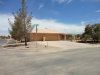 Photo of 15881 S Warren Place, Arizona City, AZ 85123 (MLS # 5763996)
