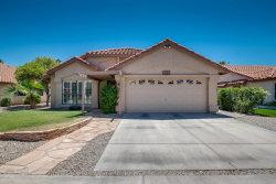 Photo of 6723 W Sack Drive, Glendale, AZ 85308 (MLS # 5764182)