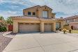 Photo of 21527 N 71st Drive, Glendale, AZ 85308 (MLS # 5764605)