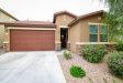 Photo of 11927 W Honeysuckle Court, Peoria, AZ 85383 (MLS # 5764625)