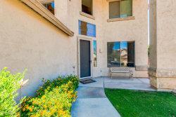 Photo of 13421 W Marlette Court, Litchfield Park, AZ 85340 (MLS # 5764814)