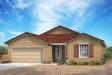 Photo of 1256 E Judi Street, Casa Grande, AZ 85122 (MLS # 5765431)