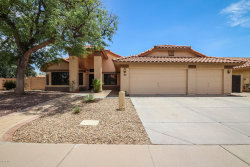 Photo of 3837 N Wintergreen Way, Avondale, AZ 85392 (MLS # 5765699)