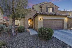 Photo of 1654 W Blaylock Drive, Phoenix, AZ 85085 (MLS # 5766474)