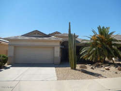 Photo of 18133 W Camino Real Drive, Surprise, AZ 85374 (MLS # 5766973)