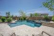 Photo of 14569 W Orange Drive, Litchfield Park, AZ 85340 (MLS # 5767152)