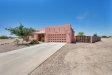Photo of 16020 S Fischer Place, Arizona City, AZ 85123 (MLS # 5767691)