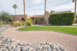 Photo of 10425 N 49th Place, Paradise Valley, AZ 85253 (MLS # 5767741)