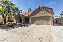 Photo of 7602 W Mcrae Way, Glendale, AZ 85308 (MLS # 5767987)