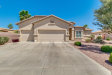 Photo of 6817 S Bradshaw Way, Chandler, AZ 85249 (MLS # 5768243)