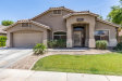 Photo of 12427 W Vermont Court, Litchfield Park, AZ 85340 (MLS # 5768513)