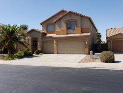 Photo of 46074 W Dirk Street, Maricopa, AZ 85139 (MLS # 5768539)