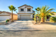 Photo of 35782 W Costa Blanca Drive, Maricopa, AZ 85138 (MLS # 5768654)