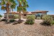 Photo of 4137 E Pony Track Lane, San Tan Valley, AZ 85140 (MLS # 5769194)