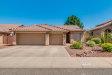 Photo of 5436 W Greenbriar Drive, Glendale, AZ 85308 (MLS # 5769253)