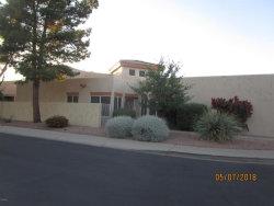 Photo of 17044 N Zuni Trail, Surprise, AZ 85374 (MLS # 5769321)