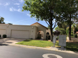 Photo of 9415 W Morrow Drive, Peoria, AZ 85382 (MLS # 5769541)