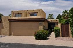 Photo of 226 W Tainter Drive, Litchfield Park, AZ 85340 (MLS # 5769565)