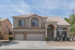 Photo of 7425 W Willow Avenue, Peoria, AZ 85381 (MLS # 5769790)