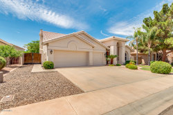Photo of 7161 W Surrey Avenue, Peoria, AZ 85381 (MLS # 5769798)