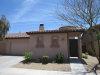 Photo of 4531 W Valencia Drive, Laveen, AZ 85339 (MLS # 5769859)