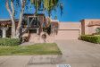 Photo of 8030 E Via De Los Libros --, Scottsdale, AZ 85258 (MLS # 5769879)