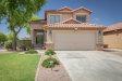 Photo of 4054 E Citrine Road, San Tan Valley, AZ 85143 (MLS # 5769891)