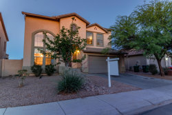 Photo of 18509 N Larkspur Drive, Maricopa, AZ 85138 (MLS # 5770220)
