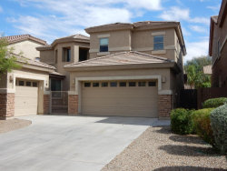 Photo of 17551 W Tasha Drive, Surprise, AZ 85388 (MLS # 5770233)