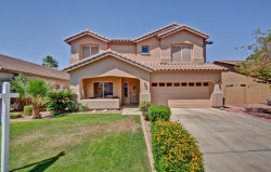 Photo of 8124 W Harmony Lane, Peoria, AZ 85382 (MLS # 5770275)