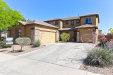 Photo of 17783 W Columbine Drive, Surprise, AZ 85388 (MLS # 5770460)